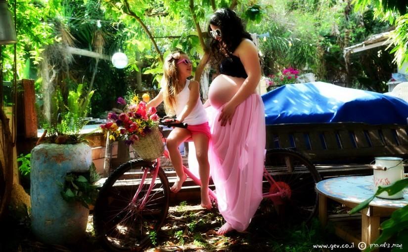 איך בוחרים לוקיישן לצילומי הריון