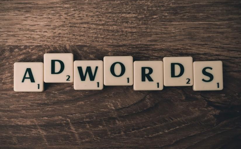 איך לתכנן מילות מפתח?